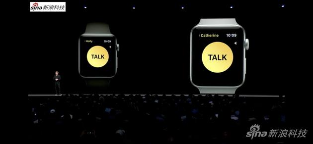 兩個手表互相對講
