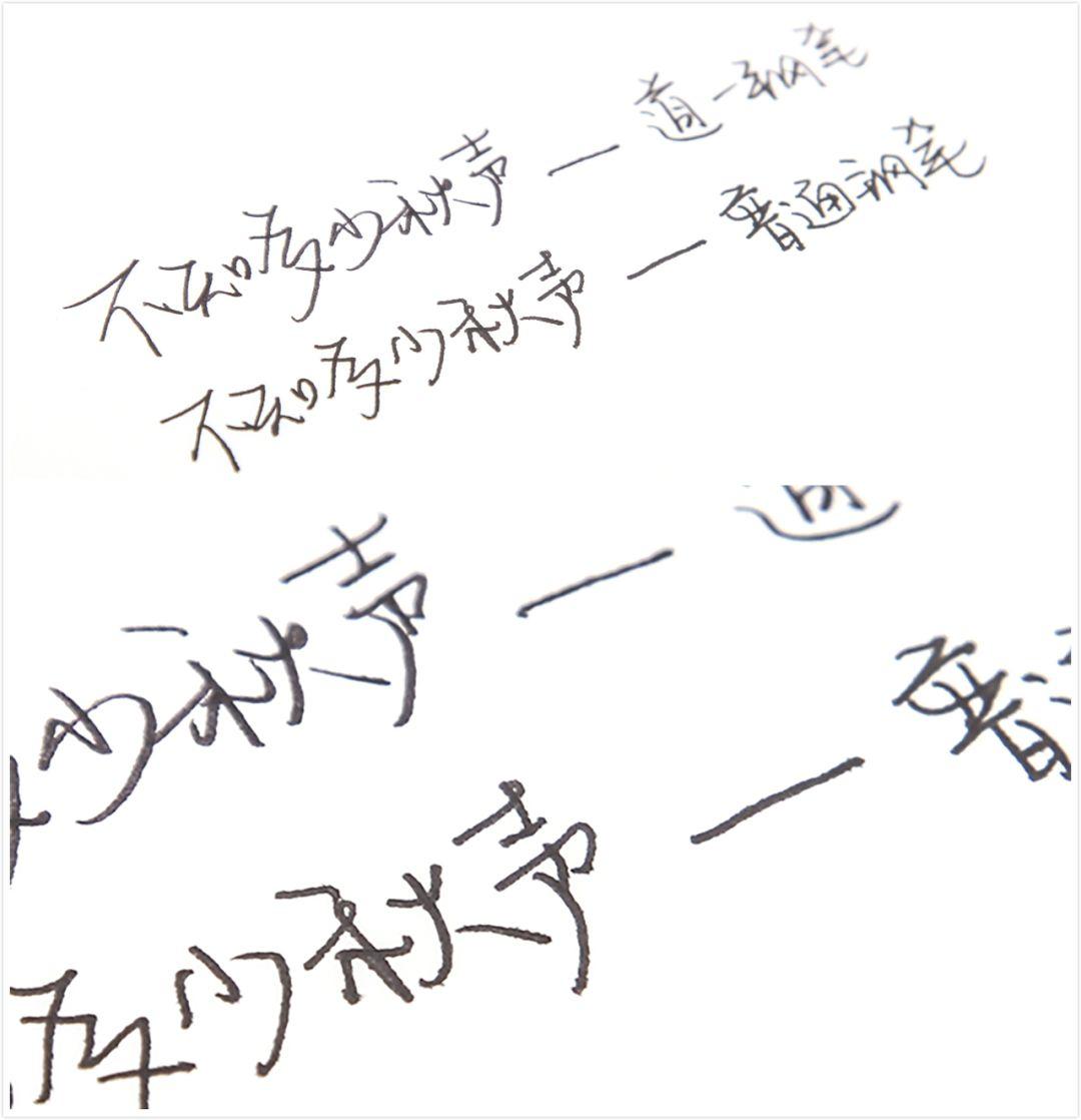 专为书写汉字设计,这才是中国人该用的钢笔 || Chin@美物_创事记