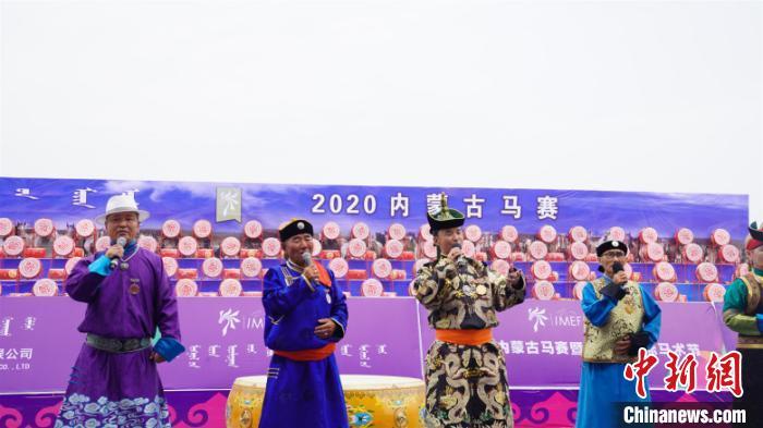 """通讯:中国内蒙古""""复苏""""旅游业 最美时节期待宾客""""看草原"""""""