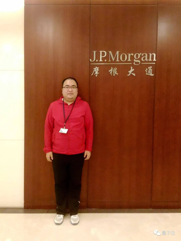 他是清华姚班高材生,选择从谷歌辞职回山西教书,张昆玮说「不