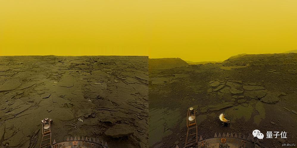 """△前苏联""""金星14号""""探测器拍摄的金星表面"""