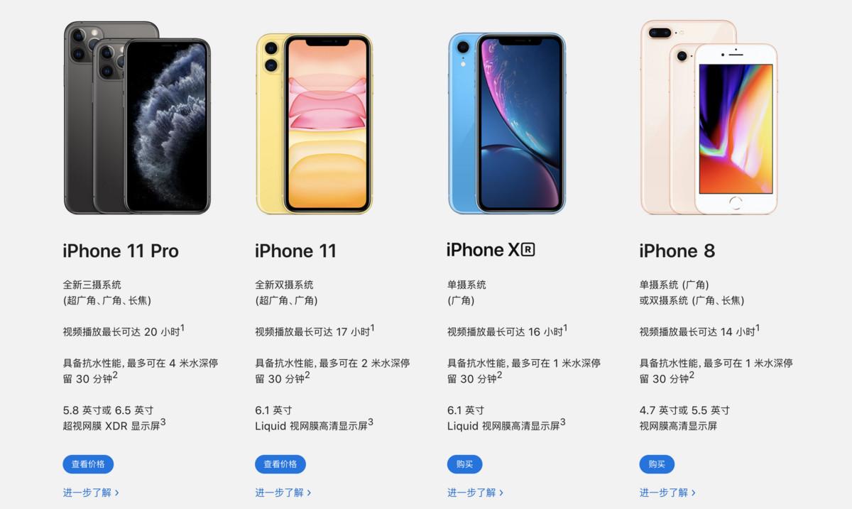 苹果发布iPhone 11,我们整理了外国人的各种吐槽