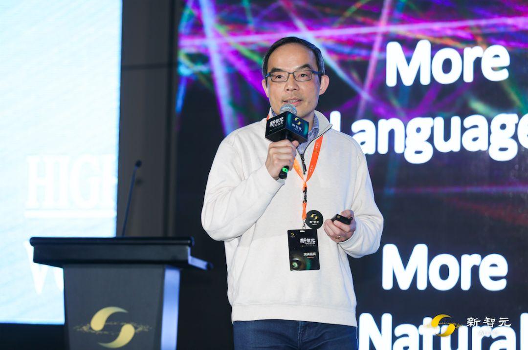 手机怎么赚钱:黄学东出任微软全球人工智能首席技术官!微软