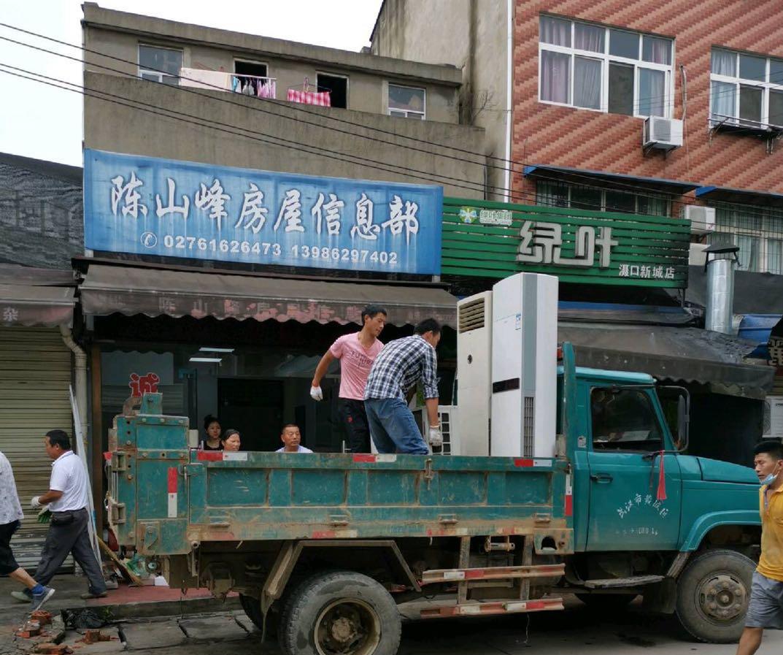 """武汉市黄陂区南湖村:""""天翼大喇叭""""打通防汛"""