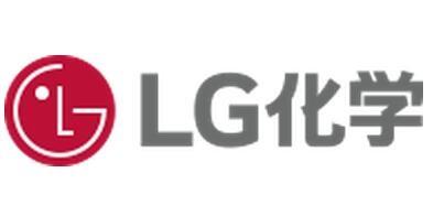 LG化学第二季度电池业务销售额达到165.85亿元 创下历年新高