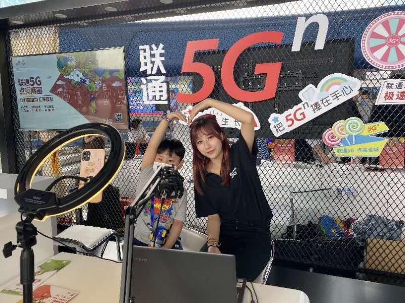 上海联通已超过100万5G用户 开通了13000个5G基站