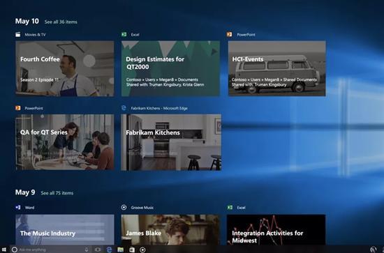 微软官方宣布Win10 4月重大更新:三大新特性必看