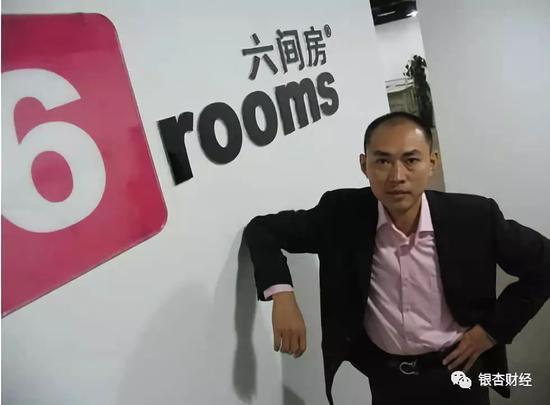 六间房创始人 刘岩