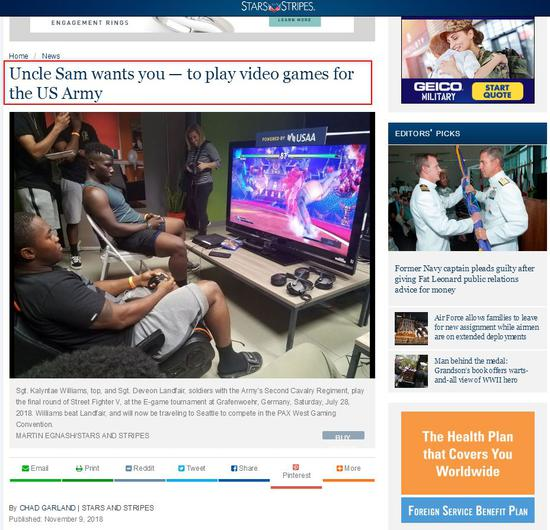 """美国人打算用""""电子游戏战队""""吸引年轻人参军 证券资讯"""