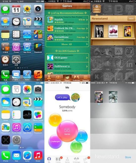 苹果从ios 7开始对系统的ui进行了大刀阔斧的改革,从拟物化设计改