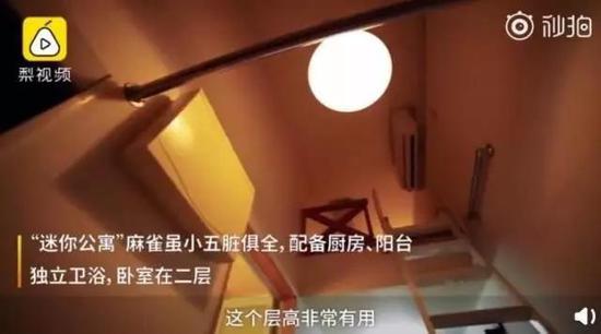 """东京专为一人设计的""""超迷你""""公寓"""