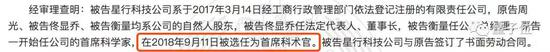 湖南企划行业交流平台RoadStar结局:VC清盘止损,三位创业者承担1亿债务