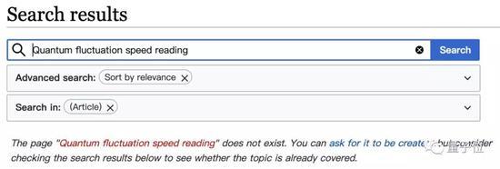 1分钟10万字大法:量子波动速读、蒙眼翻书穿针粉雪堂