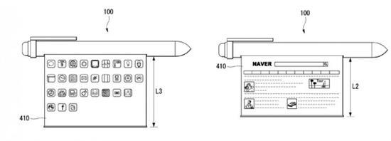 LG申请智能笔专利:折叠屏设计
