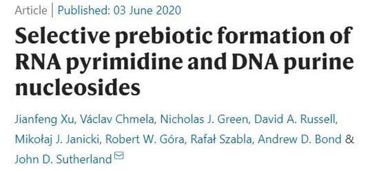 挑战过去60年的主流假说 生命的起源首先有DNA还是RNA?