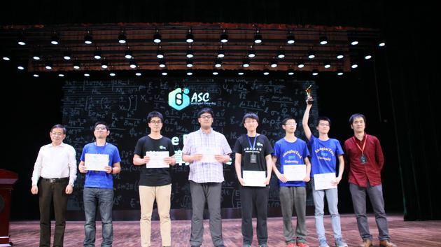 上海科技大学获得ASC18超算竞赛e Prize计算挑战奖