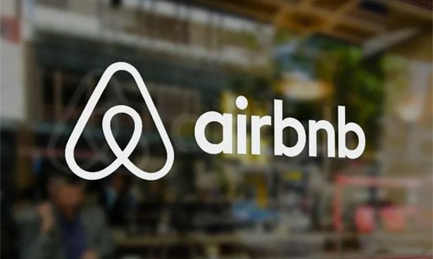 Airbnb(爱彼迎)是一个让大众出租住宿民宿的网站,提供短期出租房屋或房间的服务