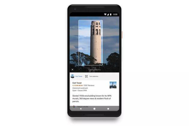 谷歌I/O大会8大看点:有Android系统全面更新