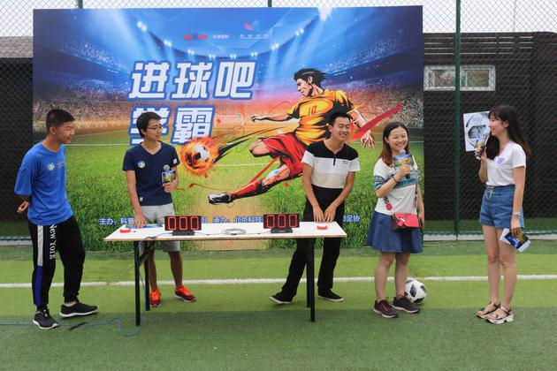 """""""计时颠球挑战""""融合了足球科普知识,成为了本次活动最具挑战性的环节"""