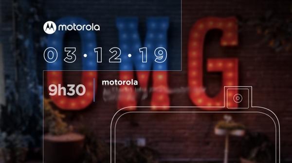 摩托罗拉首款弹出式摄像头新机来了:4000大电池加持