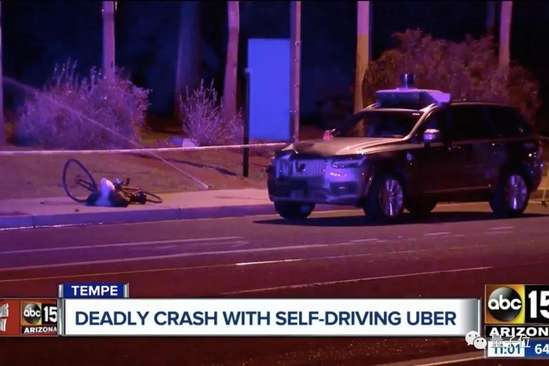 """自动驾驶汽车撞死行人前的10秒,将行人识别为汽车和""""其他"""" 沛县热线"""