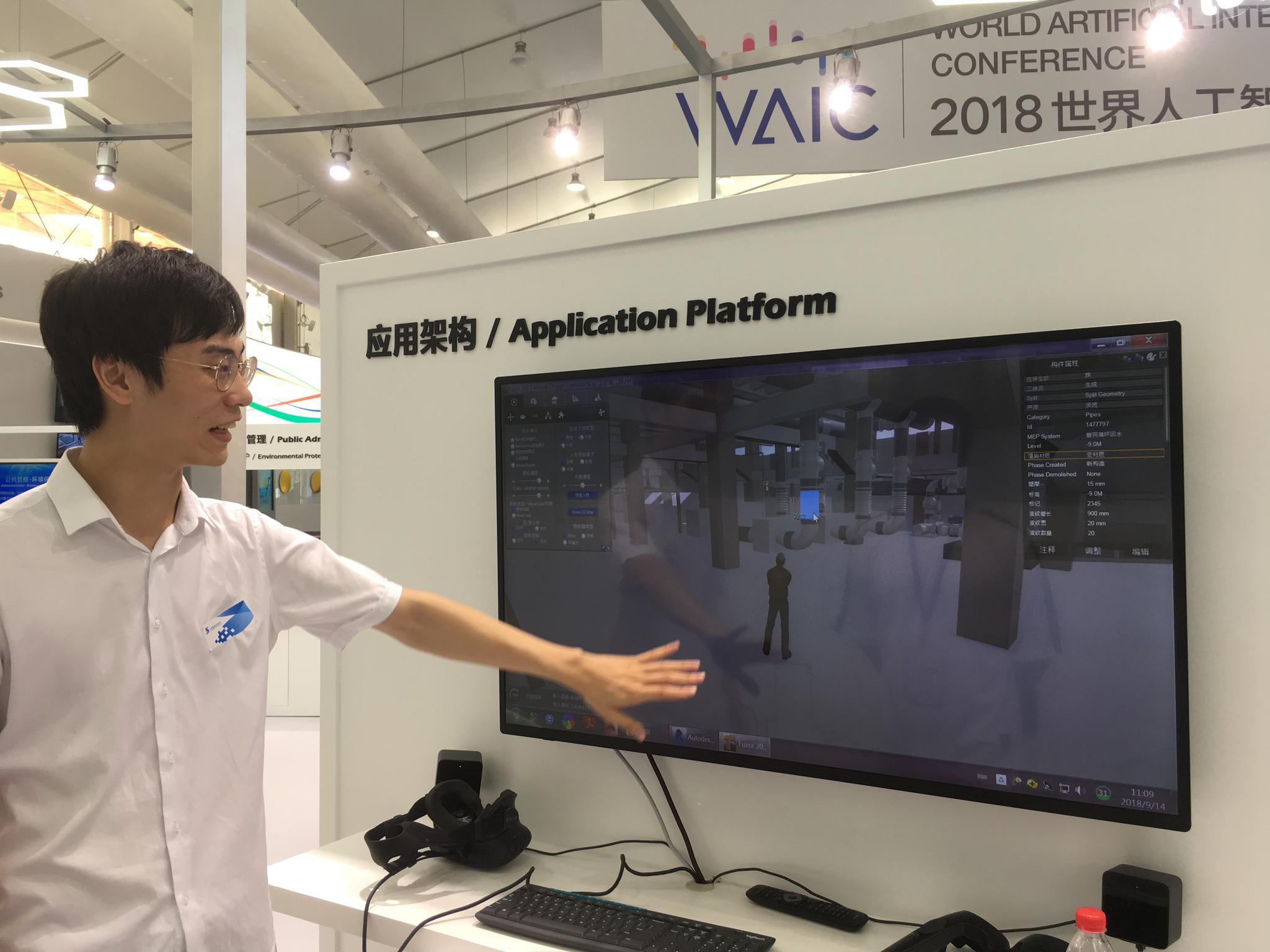 世界人工智能大会提前探:无人车和机器人吸足眼球,最大亮点还在面前