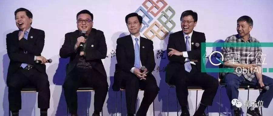 沈向洋官宣离职微软!他是微软级别最高的中国