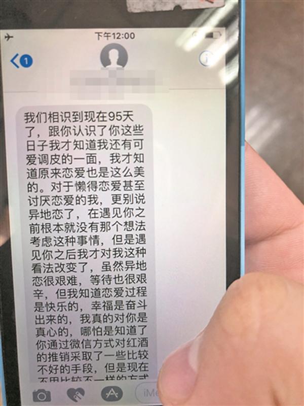 微信卖红酒诈骗套路升级:聘嫩模坐班满足事主视频及见面要求