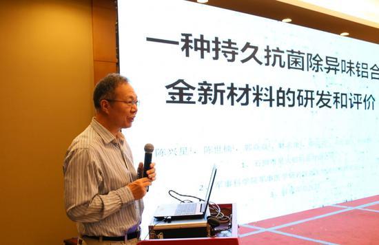 军事科学院军事医学研究院教授 杨瑞馥发言