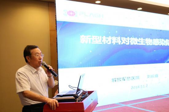 空间微生物学科奠基人 刘长庭教授发言