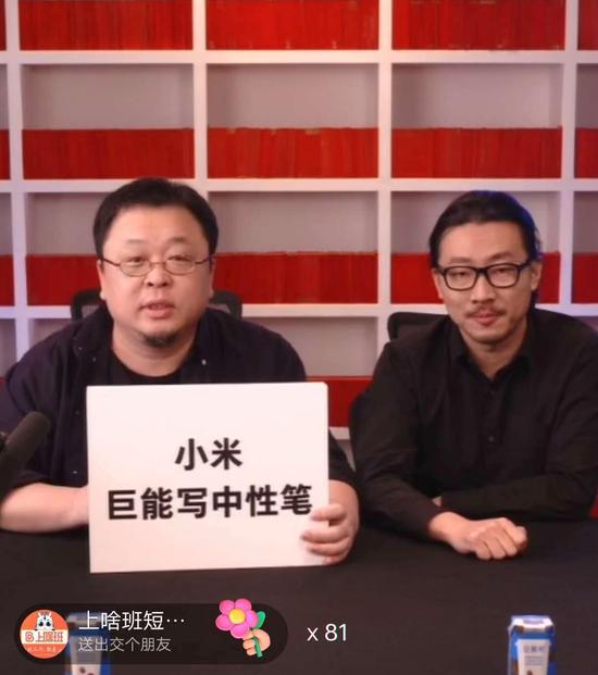 罗永浩PK薇娅:中国电商史上魔幻的一夜