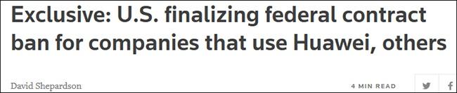 美政府或通过新规禁止政府合同方使用华为等5家