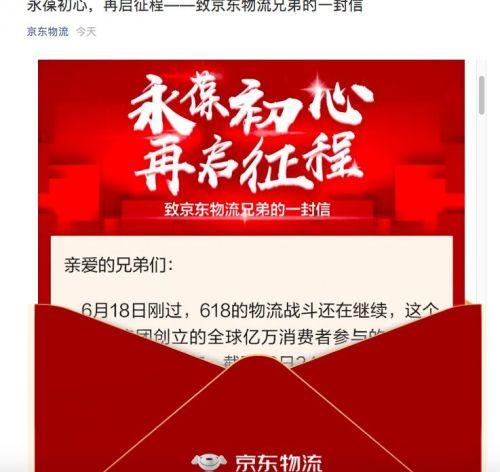 http://www.xqweigou.com/zhifuwuliu/31828.html