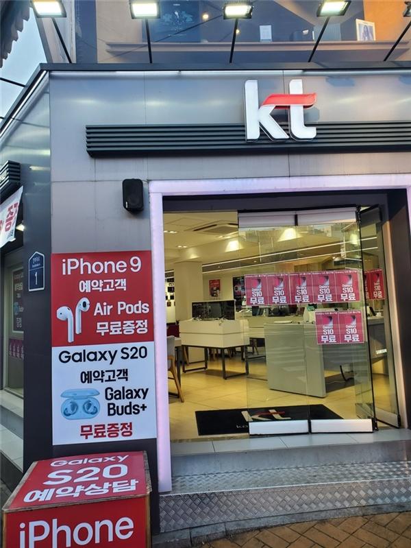 韩国电信运营商开始预售苹果 9:售价很亲民