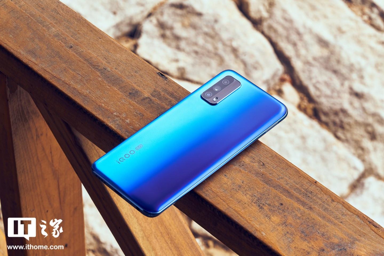 从1598元起 iQOO Z1x开始销售:Snapdragon 765G/120Hz屏幕/5000毫安电池