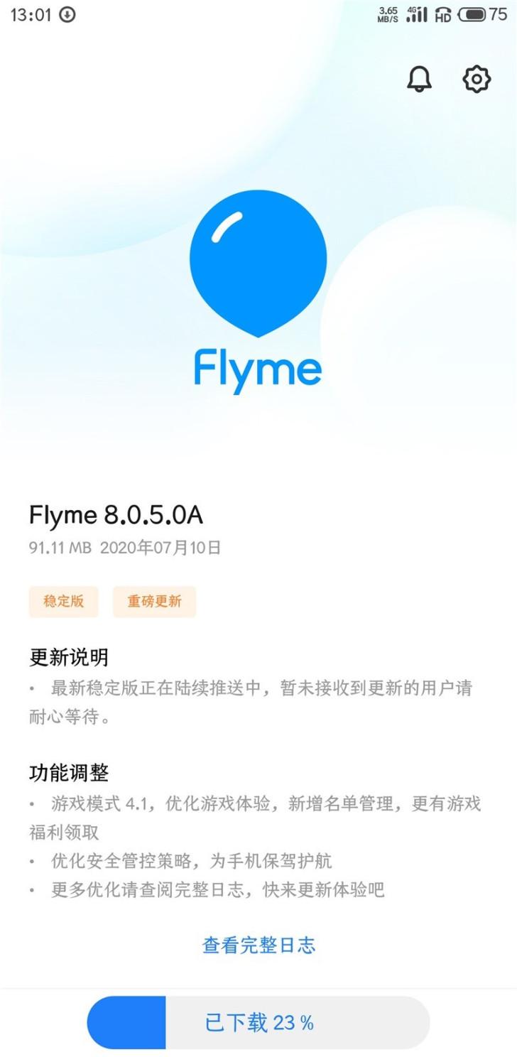 魅族Pro6 Plus更新为Flyme 8.0.5.0A稳定版本