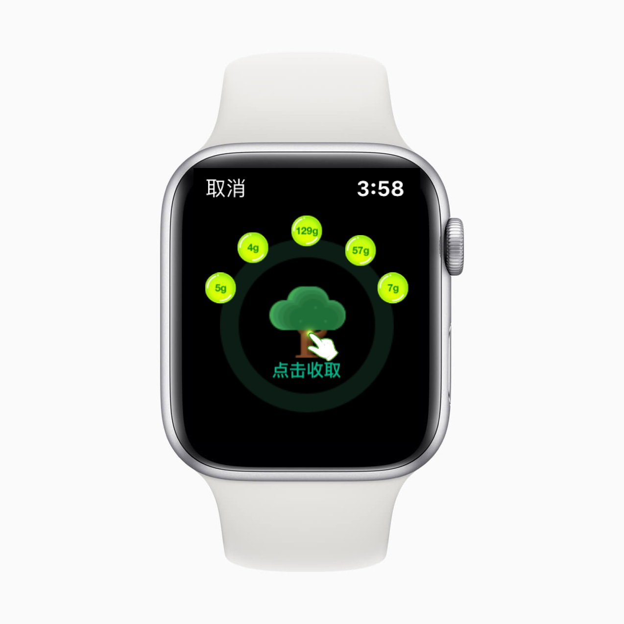 """Apple Watch新功能曝光:""""一键收取""""蚂蚁森林能量"""