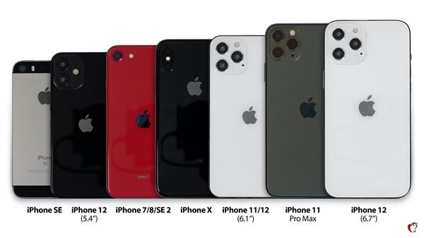 三款iPhone 12机身与苹果SE、7、8、X、11大对比