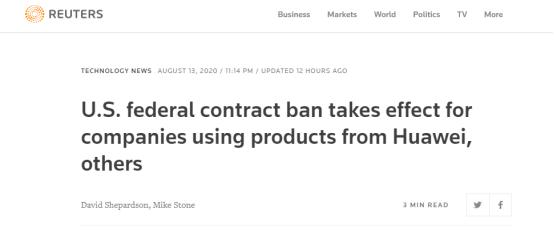 路透:美国禁止政府合同方使用华为等5家中企产品