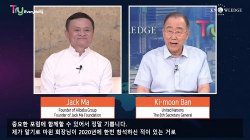 马云:捐钱很容易 但当所有人行动才能有变化