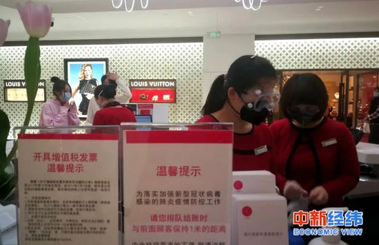 傲娇的北京SKP:不允许外卖人员进入商场合理吗?
