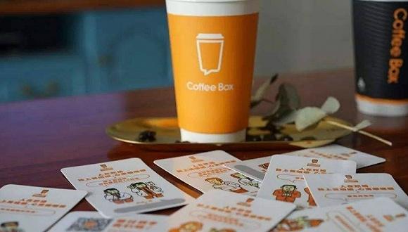 咖啡外卖市场竞争激烈 连咖啡有意拓展企业客户 股票配资