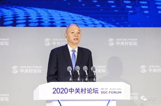 2020中关村论坛盛大开幕,蔡奇致辞