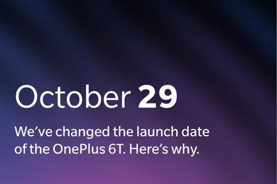 骁龙845配水滴屏 一加6T发布时间提前:避开苹果 股票行情