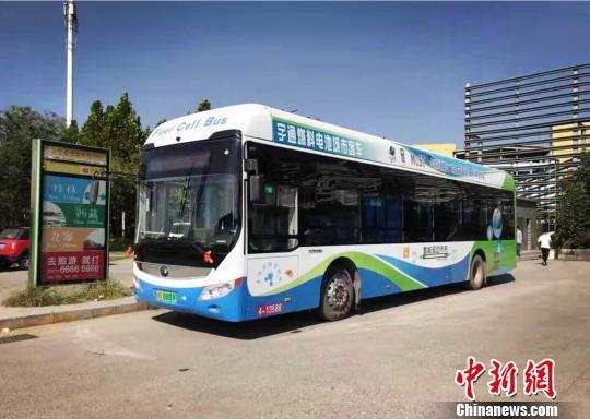 图为宇通燃料电池城市客车 陈雅 摄