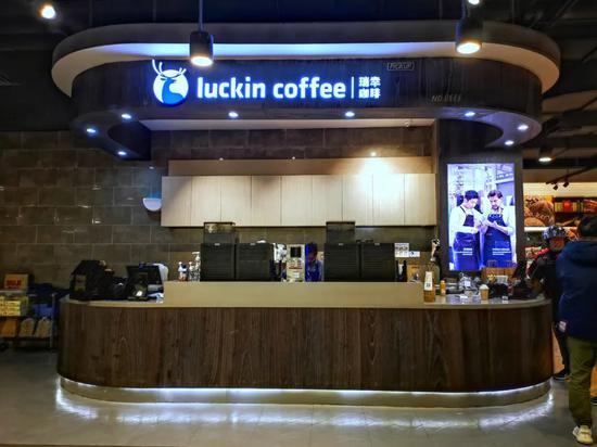 最快上市到最快退市 瑞幸咖啡及其投资者将迎何