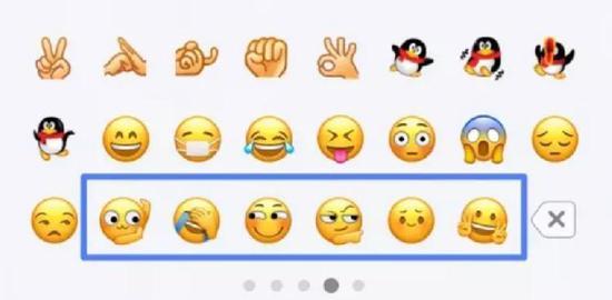 △和捂脸表情一起设计出来的5个小黄脸表情。