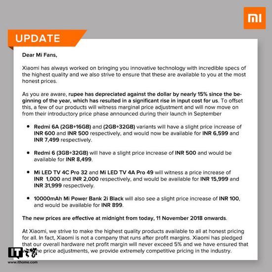 小米宣布手机等产品在印度正式涨价 股票行情