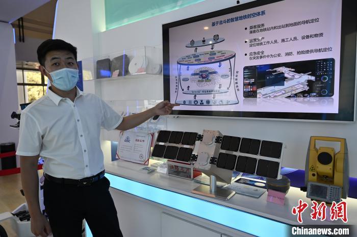 第二十三届科博会在京开幕 一批前沿科技成果亮相