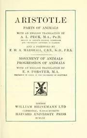 亚里士多德的《论动物部分》